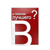 Отзывы фрилансеров о best-lance.ru