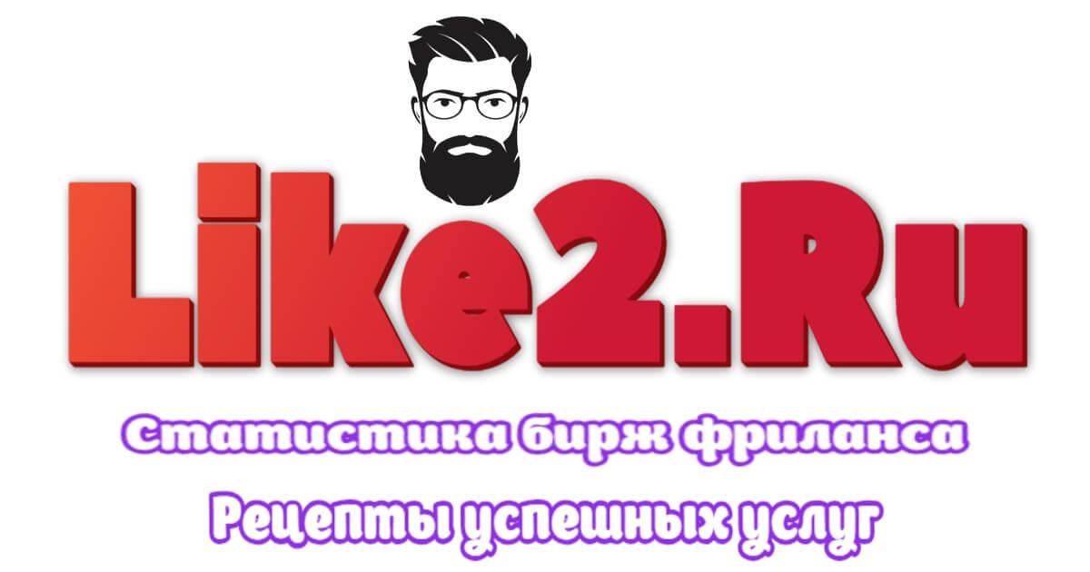 Like2.ru