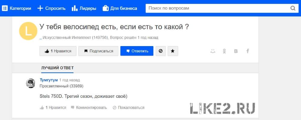 Выбор вопроса для размещения ответа в Ответ mail.ru